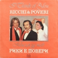 Ricchi & Poveri ‎– I Think Of You (LP)