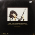 Billy Squier ‎– Don't Say No (LP)