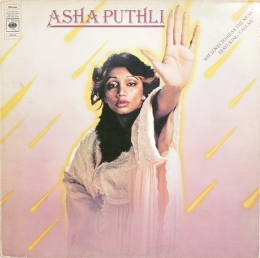 Asha Puthli ‎– She Loves To Hear The Music