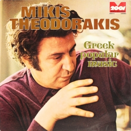 Mikis Theodorakis ‎– Greek Popular Music (LP)
