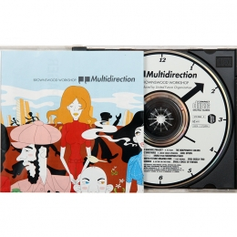 Brownswood Workshop: Multidirection (CD)*