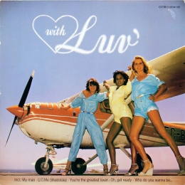 Luv ‎– With Luv' (LP).