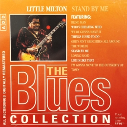 Little Milton – Stand By Me (CD)*