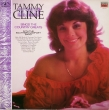 Tammy Cline Sings The Country Greats (LP)