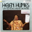 Helen Humes - Midsummer Night's Songs (LP)