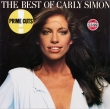 Carly Simon ‎– The Best Of Carly Simon (LP)