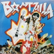 Bootsy's Rubber Band ‎– Bootzilla (EP)