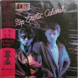 Soft Cell ‎– Non-Stop Erotic Cabaret (LP)*