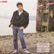 Shakin' Stevens ‎– Because I Love You (SP)