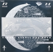 RAH Band ‎– Clouds Across The Moon (EP)