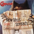 Coracko ‎– New Virus Spreads (CD)