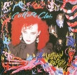 Culture Club ‎– Waking Up With... (LP)