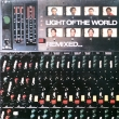 Light Of The World ‎– Remixed (LP)