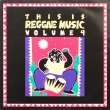 Various ‎– This Is Reggae Music Vol. 4 (LP)
