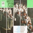 Various ‎– Grosse Opernchore (LP)