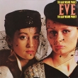 The Alan Parsons Project ‎– Eve (LP)