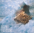 Blue System ‎– Body Heat (LP)