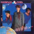 Thompson Twins ‎– Into The Gap (LP)