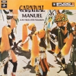 Manuel And The Music Of The Mountains (LP)