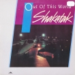 Shakatak ‎– Out Of This World (LP)