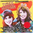 Various ‎– Times Square (2LP)