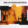 Madness ‎– (Waiting For) The Ghost-Train (EP)