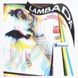 Various ‎– Lambada (2LP)
