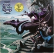 Bo Hansson ‎– Lord Of The Rings (LP)