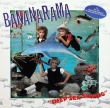 Bananarama ‎– Deep Sea Skiving (LP)