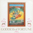 Goddess Of Fortune ‎– Goddess Of Fortune (LP)