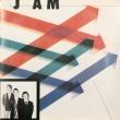 The Jam ‎– David Watts (SP)
