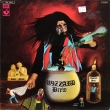 Wizzard ‎– Wizzard Brew (LP)