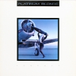 Platinum Blonde ‎– Contact (LP)