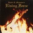 Yngwie J. Malmsteen ‎– Rising Force (LP)