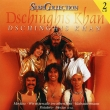 Dschinghis Khan ‎– StarCollection (2CD)
