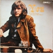 Ralph McTell ‎– You Well-Meaning... (LP)