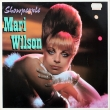 Mari Wilson With The Wilsations ‎– Showpeople