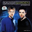 Savage Garden ‎– Affirmation (CD)
