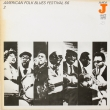 Various ‎– American Folk Blues Festival 66
