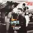 New Kids On The Block ‎– Hangin' Tough (LP)
