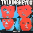 Talking Heads ‎– Remain In Light (LP)