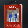 USB data cable LDNIO Type C