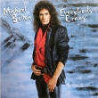 Michael Bolton ‎– Everybody's Crazy (LP)