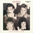 Queen ‎– I Want To Break Free (EP)