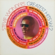 Stevie Wonder's Greatest Hits Vol. 2