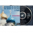 The Monks Of Zagorsk A Paris (CD)
