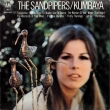 The Sandpipers ‎– Kumbaya (LP)