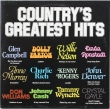 Various ‎– Country's Greatest Hits (2LP)