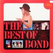 Various ‎– The Best Of Bond (LP)
