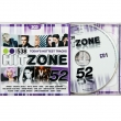 Various ‎– Radio 538 - Hitzone 52 (CD)*